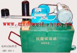 润滑油抗磨试验机 型号:CN61M/201-1A库号:M149595