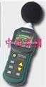 数字声级计/分贝仪 型号:SH222-MS6700