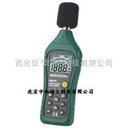小巧轻便数字声级计 型号:ZX7M-6708