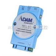 ADAM-6015研华 7 路热电阻输入模块