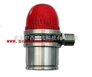 全不锈钢防爆声光报警器 型号:BDF/FSG-103/24V库号:M91059
