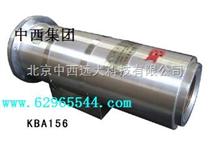 防爆摄像机(护罩+摄像机/不含光端机) 型号:BP01-KBA156(中国)库号:M307469