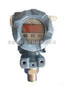 PTS46V工业数显微压力变送器