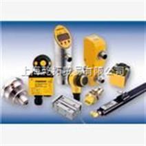 圖爾克磁感式線性位移傳感器/TURCK位移傳感器價格