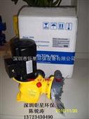 GM0500米顿罗计量泵长沙计量泵