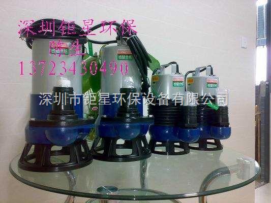 亨龙HL无堵塞排污泵微型计量泵