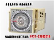 APT-711溫控器 全國熱銷
