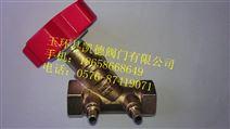黄铜平衡阀,黄铜数字锁定平衡阀,数字平衡阀,水力平衡阀,静态平衡阀,手动平衡阀,双位调节阀
