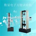 胶带剥离强度试验机价格/金属丝拉力检测仪质量/持粘性测试仪供应