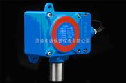 RBK-6000-氢气浓度报警器