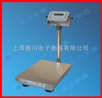 TCS-XC-F标准式全不锈钢防水台秤