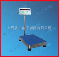 TCS-XC-C标准式带打印台秤