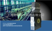 ETF124-H/ETF127-H系列重载型编码器,冶金机械编码器
