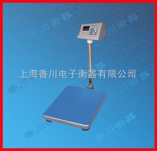 标准式连接电脑台秤