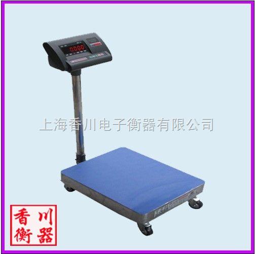 上海电子台秤,600公移动台秤zui低价