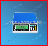 ACS-XC-A标准式计重桌秤