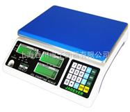 ACS-XC-B标准式计数桌秤