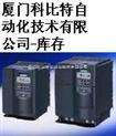 特价西门子工程变频器6SE7031-0ES87-1FE0