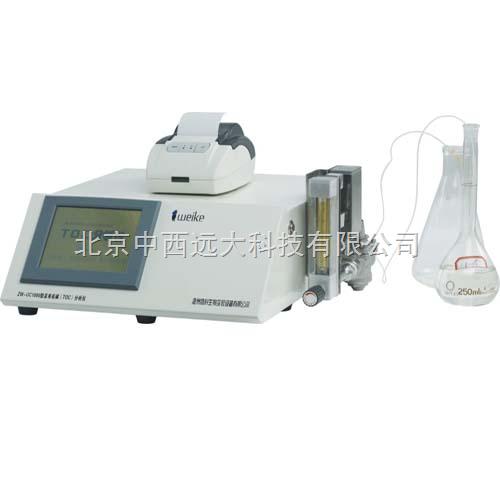 总有机碳(TOC)分析仪 型号:M400481库号:M400481