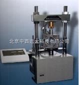 无侧限强度试验机/路面材料强度试验机 型号:LSY26-MDS1库号:M400496