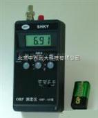 智能便携式氧化还原电位仪 型号:CN61M/ORP-412库号:M175344
