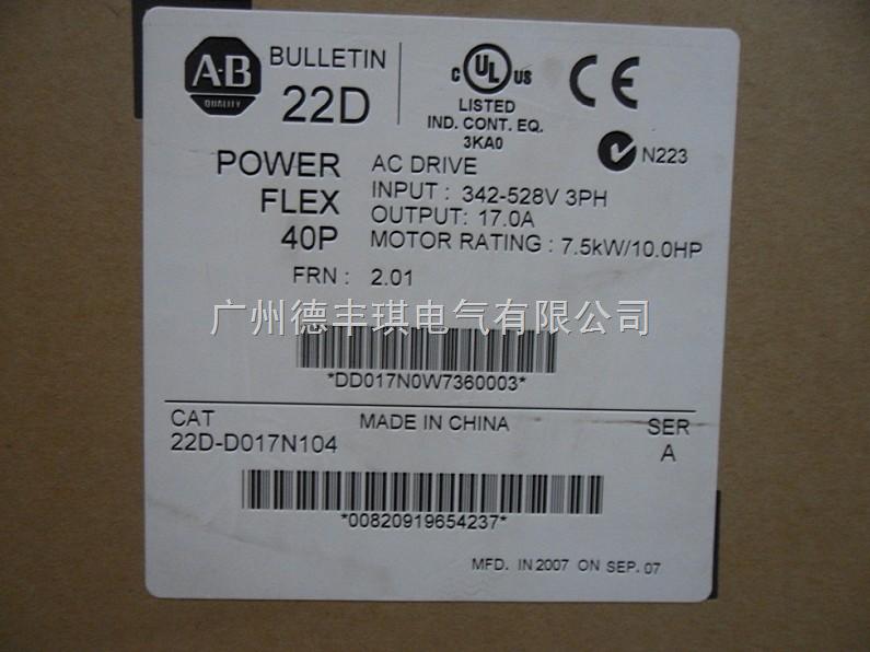 原装美国ab变频器7.5kw,cat 22d-d017n104