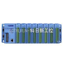 ADAM-5510E/TCP  8 槽以太网可编程控制器