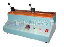 电液式(液晶数显)万能试验机-本土价