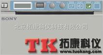 超声图像记录仪UP-896CN