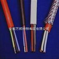 JGG高压电机引接线价格/电机引接线规格硅橡胶电机引接线缆