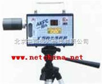 矿用粉尘采样器 型号:CK20AKFC-92A库号:M161014