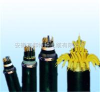 KYJVP控制电缆价格/安徽控制电缆报价/屏蔽控制电缆交联总屏蔽控制电缆