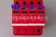 型号:GC-EC-40/4P-385-电涌保护器/浪涌保护器 ,