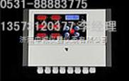 硫化氢泄露检测仪,硫化氢浓度报警器