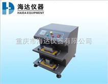 印刷厂专用~印刷品耐磨试验机厂价直销/油墨耐磨试验机报价
