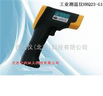 工业红外线测温仪