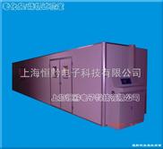 HOC-高温老化试验室/高温老化房/烧机实验室/老化室