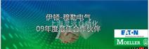 杭州一级代理伊顿穆勒MOELLER框架断路器IZMN7