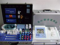 茶叶农药残毒检测仪