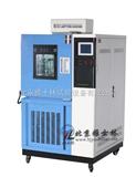 成都高低温交变试验箱/重庆交变高低温箱