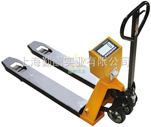 山东青岛液压1-3吨电子叉车秤多少钱-上海电子叉车秤专卖店