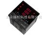NPM-502腾控科技 NPM-502网络化电力仪表