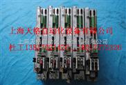 DKC01.3-040-7-FW,博世力士乐伺服驱动器维修