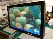 32寸加固显示器