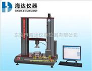 纸管抗压试验机HD-513A【纸管抗压试验机维修】