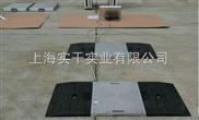 SCS-80吨超限用【便携式称重仪】