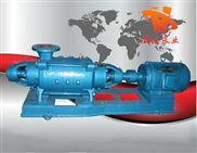 D型卧式分段式清水多级泵