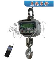 OCS-XC-A15吨电子磅秤