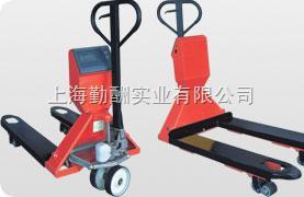沈阳1-3吨电子叉车秤 上海搬运叉车秤仪器