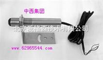 红外温度传感器(不含图片上边的支架)BB44-IRTP-300LS